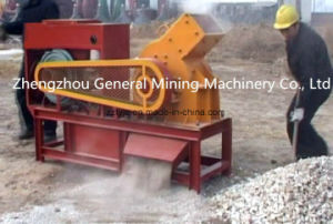 ISO Approved Hammer Crusher Machine for Sale pictures & photos
