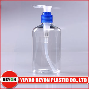 250ml Plastic Pet Bottle with SGS Certification -Cylinder Series (ZY01-A014)