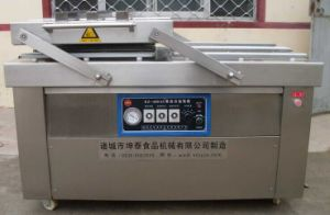 Dz-7002sc Double Chamber Vacuum Packaging Machine