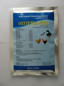 Complex Oxytetracycline HCl Powder pictures & photos