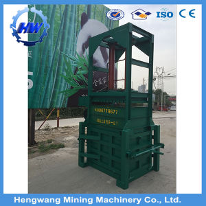 Good Quality Clothing Baling Machine for Sales pictures & photos