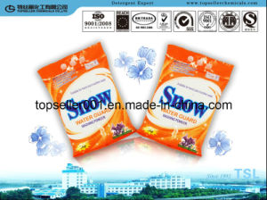 Supreme Detergent Powder From China/Household Laundry Powder pictures & photos