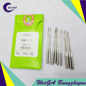 Customized High Quality White Crane Sewing Machine Needle pictures & photos
