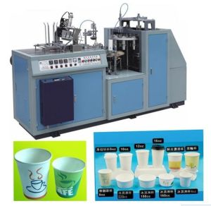Price for Paper Cup Machine