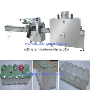 High Quality 2 Lines (2X5) Yakult Bottles Automatic Shrink Packaging Machine pictures & photos