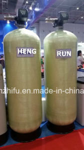 Big Diameters (DN1600 -DN2600) FRP Tanks for Water Filters Active Carbon Filters pictures & photos