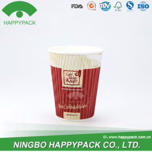 Ripple Paper Cup (4OZ/8OZ/12OZ/16OZ/20OZ) pictures & photos