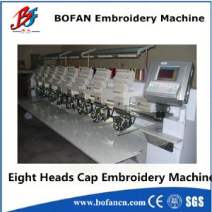 8 Heads Embroidery Machine for Cap, T-Shirt Embroidery pictures & photos