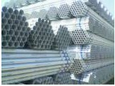 Feature Steel Pipe pictures & photos