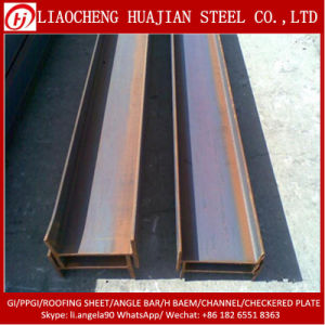 Q235B Ss400b A36 S235jr Grade H Beams for Construction pictures & photos