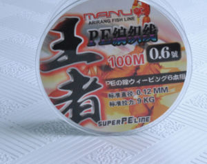 4braid 100m Fishing Line High Garde PE Line Fishing Line pictures & photos