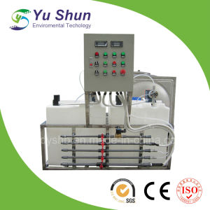 Stainless Steel Auto Polymer Dosing System for Municipal Wastewater Treatment pictures & photos