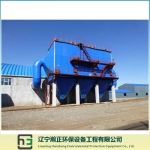 Eaf/Lf Air Flow Treatment-Wide Space of Top Virbration Electrostatic Collector pictures & photos