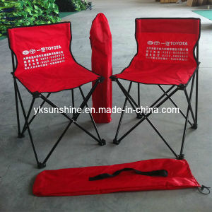Folding Picnic Chair (XY-106C) pictures & photos