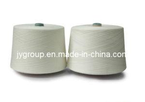 High Quality 100% Polyester Spun Yarn