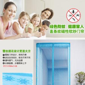 Mosquito Preventing Magnetic Door Curtain
