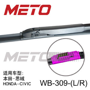 Exclusive Type Soft Windshield Wiper Blade for Honda Civic (WB-309)