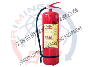 Fire Extinguisher with CE Approval
