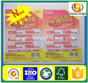 250g Letter Press Printing Cast Coated Paper pictures & photos