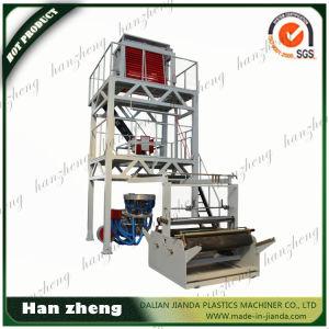 HDPE LDPE LLDPE Single Screw Double Winder Film Blowing Equipment Sjm-Z55-1-1600-2