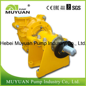 Horizontal Heavy Duty Mill Discharge Centrifugal Slurry Pump pictures & photos