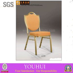 Banquet Furniture (YH-L12)