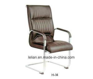 High-End Brown Medium Back Visitor Chair Office Chair with Armrest pictures & photos