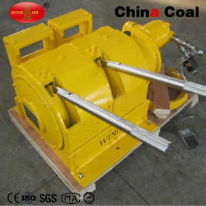 15kw Explosion Proof Scraper Winch pictures & photos