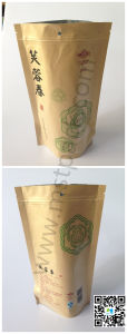 125g Tea Kraft Paper Packaging Bag pictures & photos