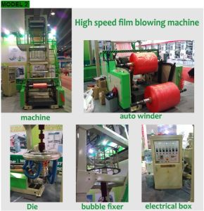 HDPE High Speed Film Blowing Machine Price pictures & photos