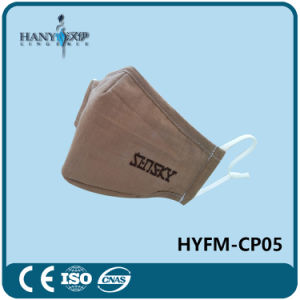 Customized Anti Dust Coldproof Cotton Face Mask pictures & photos