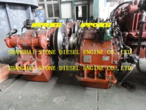 HCQ1400 MARINE GEARBOX pictures & photos