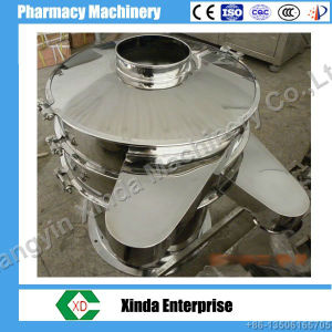 Vibro Sifting Machine for Skimmed Milk Powder pictures & photos