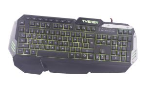 Backlight Gaming Keyboard, 8 Keys Editable (KBB-024) pictures & photos