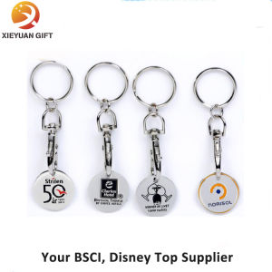 Custom Trolley Coin Keychain with SGS pictures & photos