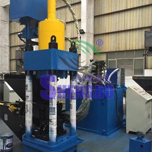Waste Steel Scrap Metal Briquetting Press Line (CE) pictures & photos
