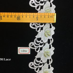 7.5cm Daffodils with Gold Gold Stamen/Pistil Lace Girl Headband, Elegant Trimming Lace for Cloth Hme832 pictures & photos