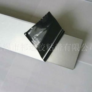 Black-White Film for Aluminum Products′ Surface (H50BW) pictures & photos