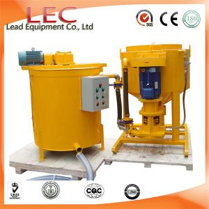 Lma400-700 Cement Mixer and Agitator with ISO&CE pictures & photos