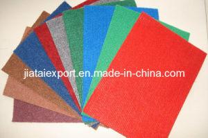 Modern Plain Carpet (JT-P)