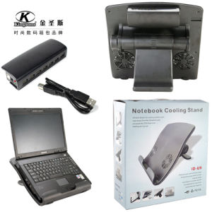 Laptop Stand (ID-U9-1)