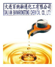 Used/Wasted Cooking Oil
