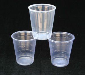 PP Cup (CXDC-001)