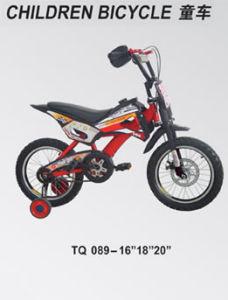 Kid Bicycle -02