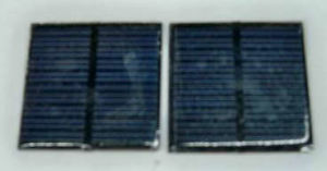 Small Pet Solar Product pictures & photos