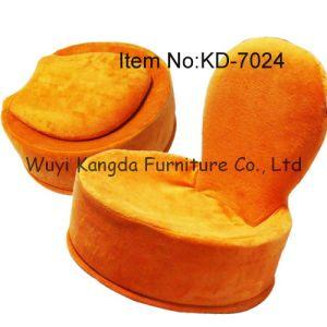 Floor Chair (KD-7024)