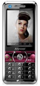 CDMA+GSM Phone (GC338)