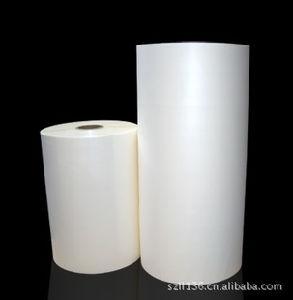 White PVC Film