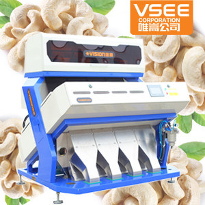 Vsee Cashew Nut Color Sorter Machine pictures & photos