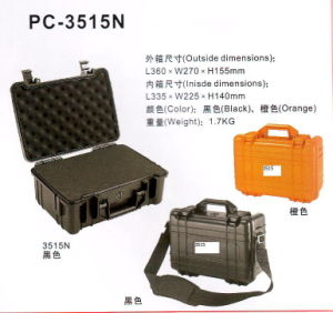 Waterproof Hard Case pictures & photos